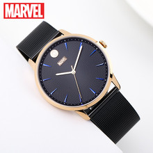 Disney Oofficial Marvel Avengers captain america shell man woman quartz Watches Leather strap COUPle new Relogio Masculino 9027