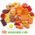 24 шт. Притворись play кухня еда набор детские игрушки товары для кухня пластиковые хлеб пустыни шоколад блок игры для девочек образование