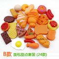 24pcs Pretend play kitchen food set kids toy goods for the kitchen plastic bread desert chocolate block game for girl education