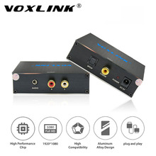 VOXLINK Digital Coaxial SPDIF Toslink to Analog Stereo Audio R/L Converter with 3.5 mm Jack Up to 24-bit for PS3 XBox Blu-ray