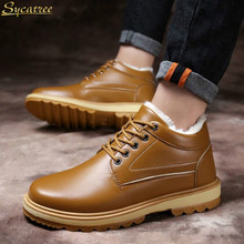 Sycatree 2018 New Winter Leather Casual font b Shoes b font for Men with Plush Keep