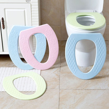 цена на toilet lid cover standard closing 2019 high quality colorful  toilet seat cover set hot selling fashion bathroom pp  toilet seat