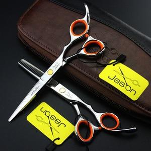 Image 4 - 2 Scissors+Bag+Comb Japan High Quality Jason 5.5/6.0 Inch Professional Hairdressing Scissors Hair Cutting Barber Shear Set Salon