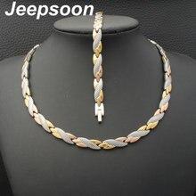 Горячая новейшая мода нержавеющая сталь Металл Серебро и золото цвет ожерелье и браслет комплект ювелирных изделий SFKJBOEI