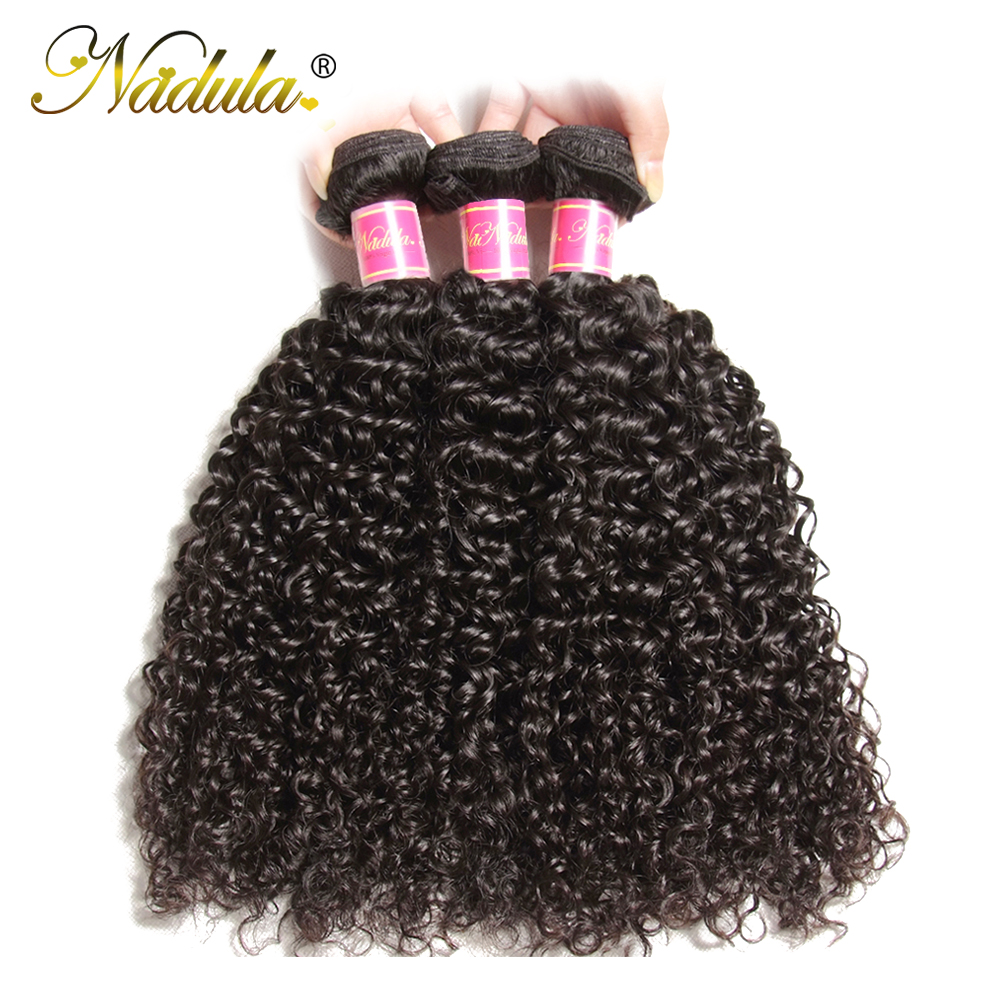 Nadula Hair 3PCS Brazilian Curly Hair Weaves 3 Bundles Brazilian Hair Extensions Natural Color Brazilian Remy