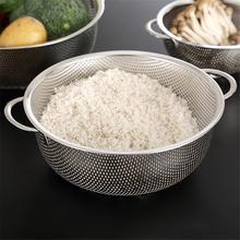 Нержавеющаясталь асфальт мыть горшок овощи и фрукты рис промыть корзины Кухня хранения