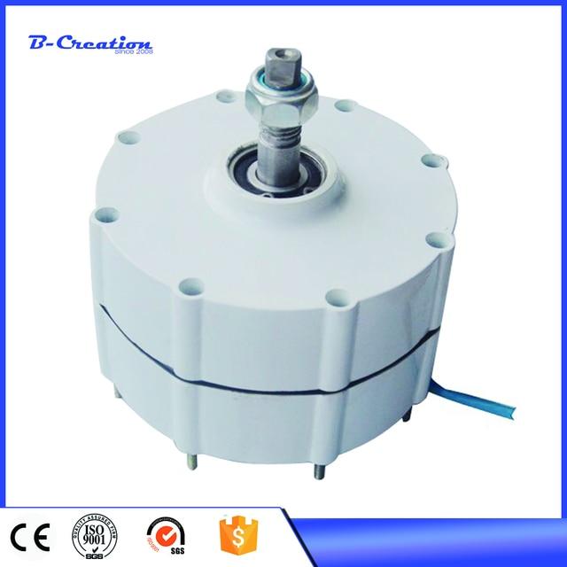 a9e8a62434c DIY 500 W Generador De turbina eólica nuevo Gerador De energía Generador De energía  para viento