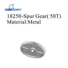 RC CAR PRO. SPARE PARTS METAL SPUR GEAR 50T FOR HSP 1/16 BUGGY 94185PRO, MONSTER 94186PRO (part no. 18250) цена
