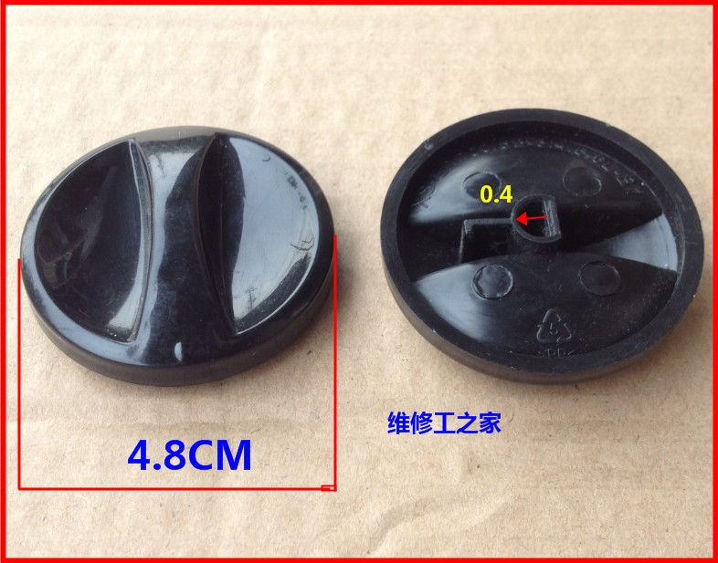 rice cooker Electric cooker accessories electric pressure time plastic knob 4.8cm 0.4cm rice cooker parts open cap button cfxb30ya6 05