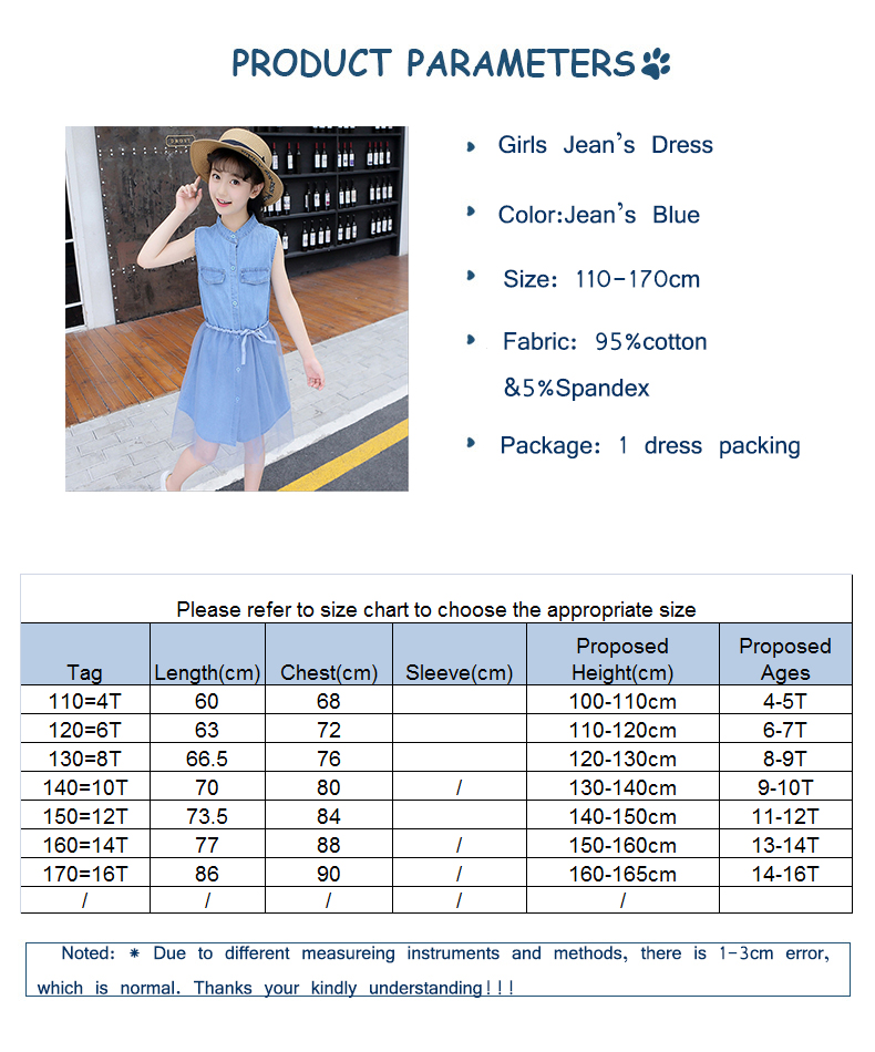 Dress H0630-1-14