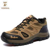 VESONAL Autumn Winter Fur Male Casual Shoes For Men Adult Mesh Brand Suede Leather Non Slip