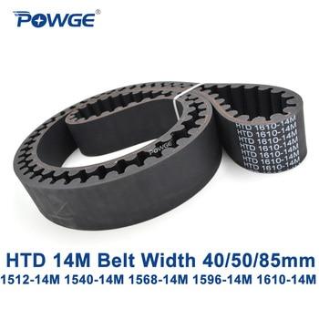 POWGE HTD 14M synchronous belt C=1512/1540/1568/1596/1610 width 40/50/85mm Teeth 108 110 112 114 115 HTD14M 1512-14M 1610-14M