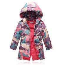 2016 зимние дети хлопка мягкой Ветровки одежда, девочки и мальчики теплые вниз пальто куртки, дети пальто детские 5-13 Лет