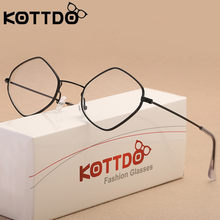b5ba1fcdd119f KOTTDO Mulheres Retro Óculos de Armação Homens Óculos Claros Quadro Ótico  Eyewear Gafas Oculos de grau Femininos Losango Do Vint.