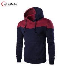 2017 brand clothing hoodies men gymclothing hombre sweatshirt hoodie male sweatshirts casual mens sportclothing coat.jpg 250x250