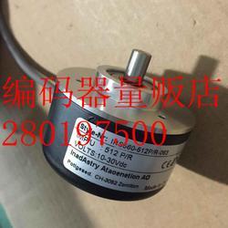 [Bella] IRS560-512P/R-063 Japan Hoge Precisie Encoder Technologie
