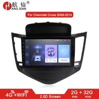 HANG XIAN 2 din Car radio for Chevrolet Cruze 2009 2014 car dvd player gps navi car accessory of autoradio 4G internet 2G 32G
