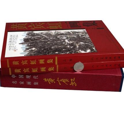 2pcs Traditional Chinese Painting Brush Ink Art Sumi-e Album HUANG BINHONG Landscape Flower Art Drawing Book