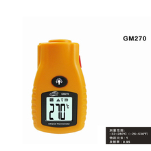 GM270 mini infrared thermometer, electronic thermometer, infrared temperature measuring gun az 8889 infrared ir thermometer measuring range 40c 500c