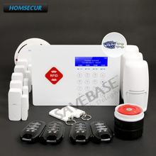 HOMSECUR Russian Logistics App Controlled Wireless GSM LCD Home Security Alarm System with Door Inspection