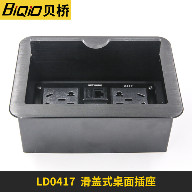 Sensational Ld 0417 Multi Function Desktop Socket Aluminum Wire Drawing Wiring Digital Resources Minagakbiperorg