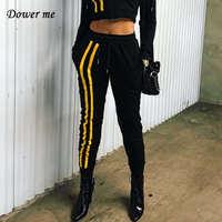 Women Casual Yellow Side Ribbon Pants Ladies High Waist Jogger Trousers Female Loose Harem Slacks LQ168