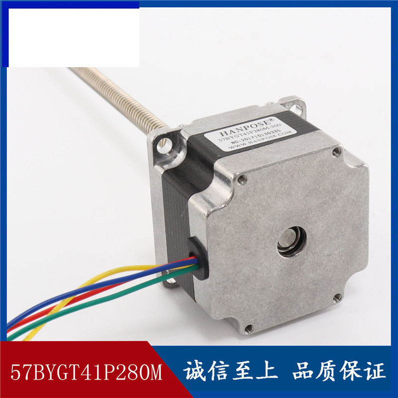 57 Stepping Wire Rod Motor 8 Lead 2.8A 57BYGT41 Stepper motor Automation Equipment Motor57 Stepping Wire Rod Motor 8 Lead 2.8A 57BYGT41 Stepper motor Automation Equipment Motor