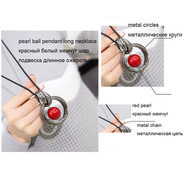 Red White Pearl Ball Pendant Long Necklaces New Circles Simulated Women Black Chain Maxi Necklace Fashion Jewelry Wholesale Gift 2