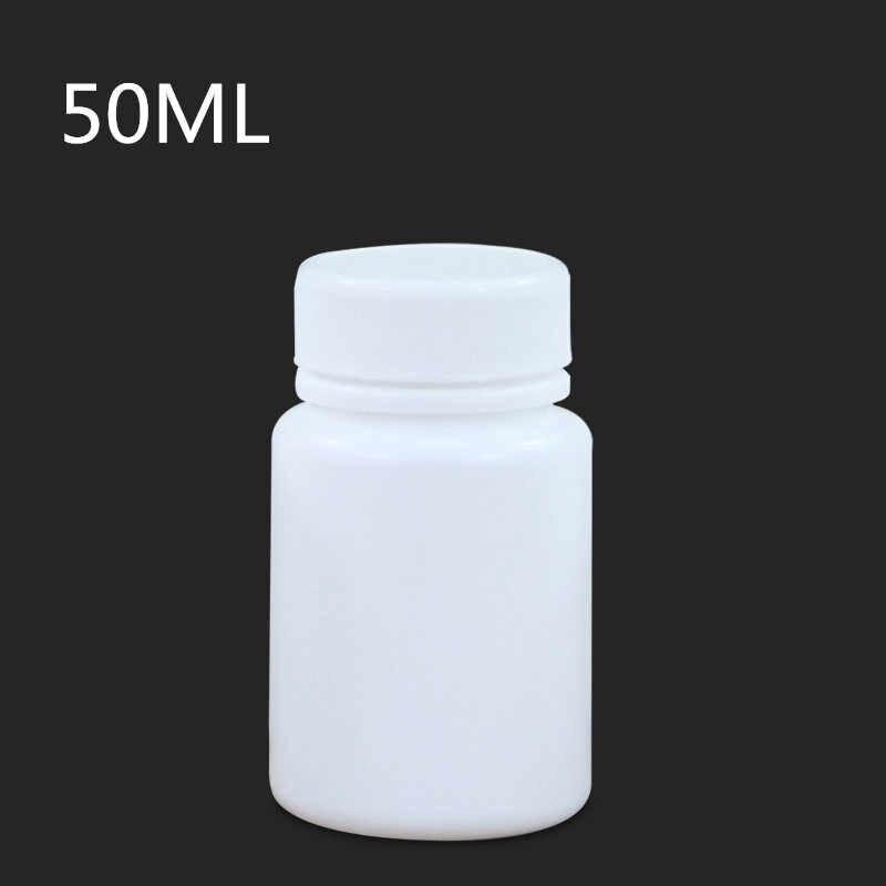 ขวดพลาสติกเปล่าพร้อมสกรู Cap 50ML ขวดเติมสำหรับยาแคปซูลคอนเทนเนอร์เกรดอาหาร