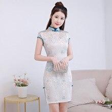 Chinese National  Silk Satin Dress Womens Middle Cheongsam