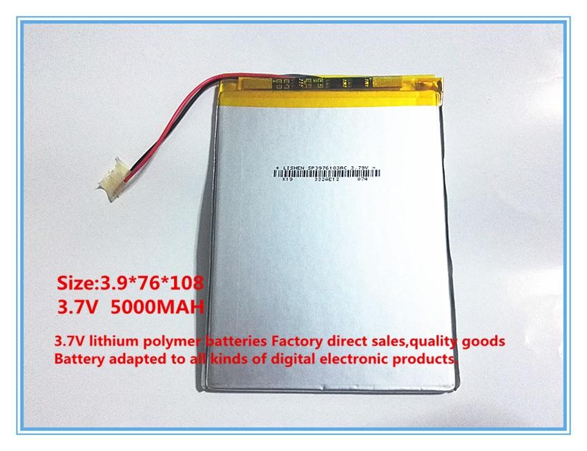 Polimer batareya 9 düym daxili batareya daxili daxili təkrar - Planşet aksesuarları - Fotoqrafiya 2