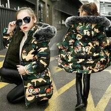 Mädchen Winter Jacke kinder Tragen Baumwolle gepolsterte Kleidung Mädchen Camouflage Gedruckt Verdickung Kleidung Kinder Mode Mit Kapuze Jacke
