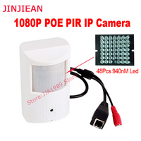 1080P 940nm IR 10m HD Realtime Wired Onvif PIR Style PoE IP Camera With Invisible IR