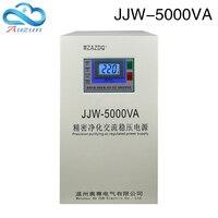 JJW 5KVAprecision purifying ac stabilized voltage supply 5000W high precision voltage regulator 220V filtering anti interferenc