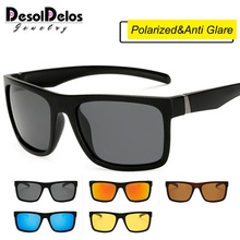 High Quality Men Sports Sunglasses Polarized Goggles Rectangle Sport Outdoor Sunglass Mens Glasses Trends 2019
