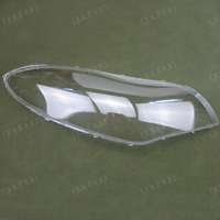 front headlamps transparent lampshades lamp shell masks for Chery Fulwin 2 hatchback 09 12 2pcs