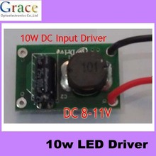 5pcs 12v 10W Constant Current LED Driver DC8-11V 850mA for 10W High Power LED