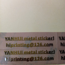 silver nickel metal sticker printing