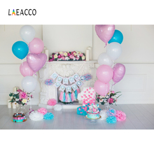 Laeacco Pink Balloons Baby Birthday Fireplace Cake Flowers Photo Backgrounds Customized Photographic Backdrops For Studio