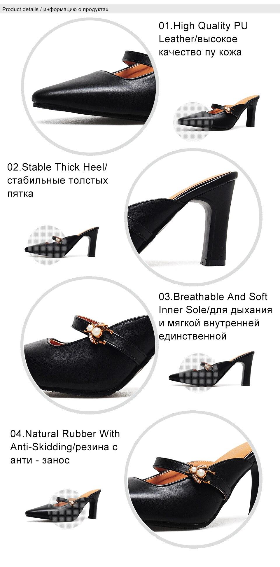 2 women shoes