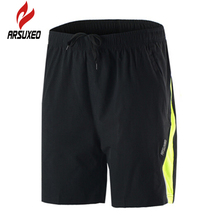 ARSUXEO Men Running Jogging Shorts Outdoor Sports Gym Bodybuilding Football Fitness Basketball Training Quick-Dry Clothing