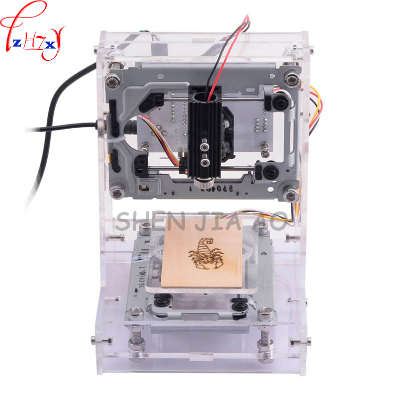 1PC DIY Mini Laser Engraver Laser engraving Machine For Small Artware, Carved Chapter, Rubber Stamp