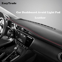 купить Car dashboard Avoid light pad Leather Instrument platform desk cover Mats Carpets Auto accessories for Honda Civic 2018 2019 дешево
