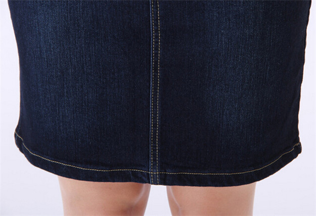 Dark Blue Denim Skirt - Dress Ala