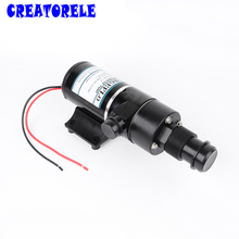 MP-4500-12 12v dc Macerator 45L/min CentrifugaI bilge Sewage pump High Pressure water pumps self-priming