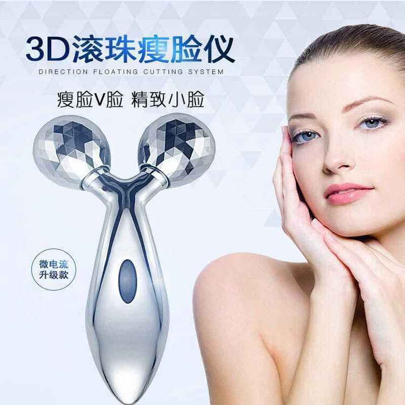 Compact 3D Roller Massager Pro Thin Face Massage Relaxation 360 Degree Rotation Full Body Facial Wrinkle Remover Face Lift Tool