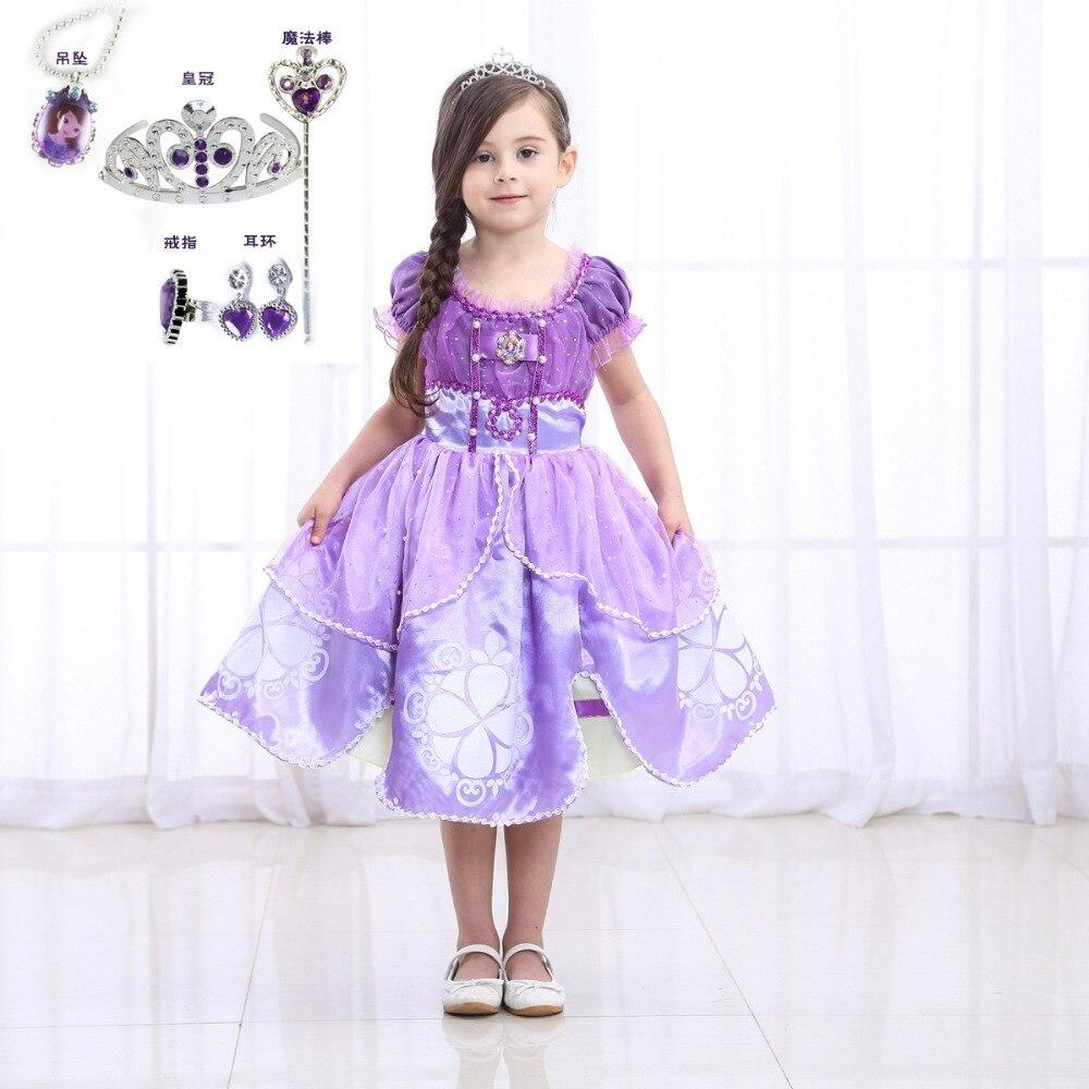 Ocean romance Sophia dress Girl skirt sofia cotton short-sleeved princess  Dress performance costume Halloween cosplay skirt