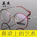 Металлические очки кадров круглый близорукость очки кадры для женщин большая коробка моды очки мужские очки кадр 31107