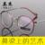 Marcos de anteojos de la miopía gafas de marcos de metal redondo para las mujeres grandes de la caja gafas de moda marco de las lentes de los hombres 31107