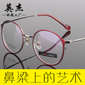 Metal glasses frames round myopia eyeglasses frames for women big box fashion prescription glasses men's eyeglasses frame 31107